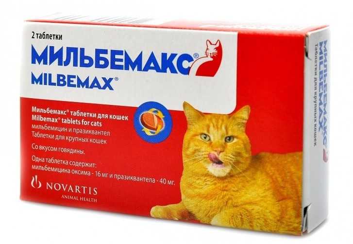 Новартис Мильбемакс