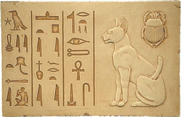Египетский барельеф кошки
